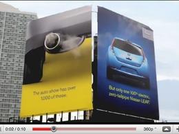Salon de New York : Nissan opte pour une publicité fumante pour promouvoir sa Leaf