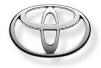 La spirale continue: un tribunal californien attaque Toyota !