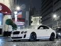 Photos du jour : Bentley Continental GT Supersport