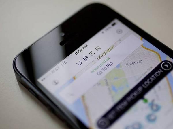vtc uber va renforcer ses fonctions de localisation. Black Bedroom Furniture Sets. Home Design Ideas