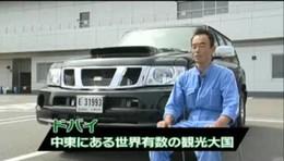 Vidéo : Nissan Patrol HKS, un 4x4 de 1000 chevaux !