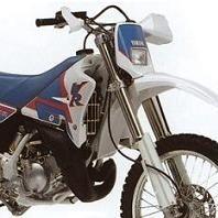 20 ans déjà : 200 WR, un beau succès de Yamaha