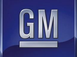 Politique: le gouvernement vénézuélien verbalise la General Motors