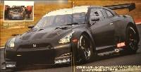 Future Nissan GT-R GT1: vue!