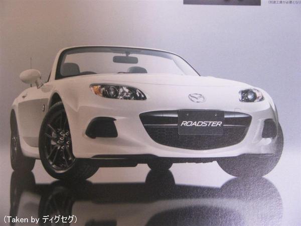 La Mazda MX-5 restylée arrive...