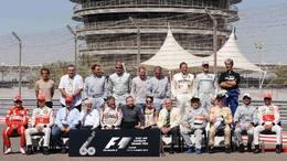 Photo d'anniversaire à Bahreïn : qui sont les 2 champions du monde absents ?