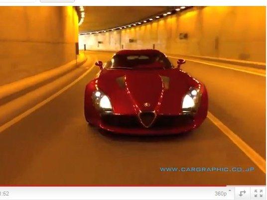 [vidéo] Ecoutez (et regardez) l'Alfa Roméo TZ3 Stradale