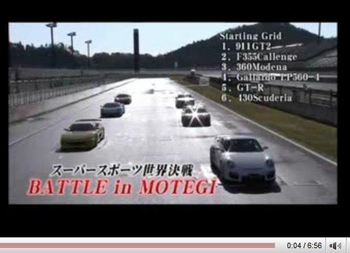 Supercar Superbattle Best Motoring : qui de la Lamborghini LP-560, de la Nissan GT-R, de la Porsche GT2 ou des Ferrari 355 Challenge, 360 Modena et F430 Scuderia va gagner ?