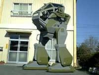 Land Walker : robot pour adultes