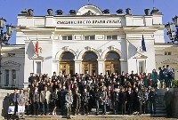 Voyage: Impressions de Sofia, la bulgare