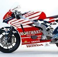 Moto 2 - Etast-Unis: La Moriwaki engagée pour Hayden joue déjà les stars