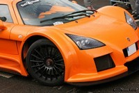 Photo du jour : Gumpert Apollo