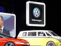 Les grandes absentes du salon: la Volkswagen Touareg (2/5) - Vidéo en direct du salon de Genève 2018