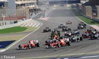 F1: La FIA recherche de nouvelles écuries pour 2011 !