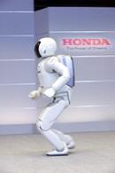Asimo, le petit robot Honda, vient de trouver un job