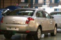 Citroën C4 chinoise à coffre