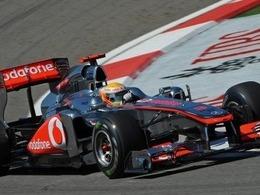 Lewis Hamilton regrette son 1er tour