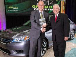 """La Honda Accord élue """"voiture verte de l'année"""" aux Etats-Unis"""