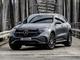 Mercedes EQC: prix dès 78950€