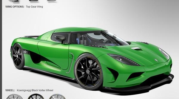Pratique : configurez votre Koenigsegg Agera avant l'achat