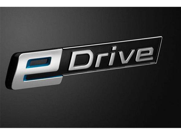 BMW : des nouvelles hybrides rechargeables à venir, la série 7 prête à être produite