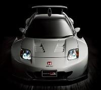 Honda NSX Mugen RR Concept: en désespoir de cause...