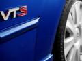 La p'tite sportive du lundi: Citroën C2 VTS.