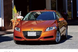 Le Honda CR-Z explose les objectifs de vente