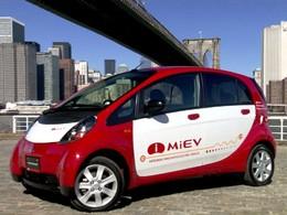 Mitsubishi annonce une réduction de 30% du prix de ses voitures électriques