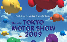 Le Salon de Tokyo 2009 annulé ?