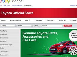 Toyota et Lexus vendent maintenant leurs pièces sur Ebay