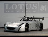 Lotus Circuit Car prototype