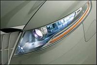 Ford réinvente les feux rotatifs