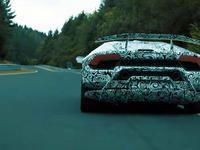 Lamborghini : l'Huracan Performante bat le record du Nürburgring