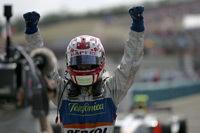 GP2 Hongrie Course 2: Villa secondaire