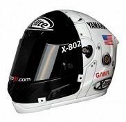 Moto GP - Portugal: Encore un nouveau casque pour Lorenzo