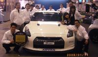 Nissan GT-R préparées: 600 ou 820 ch?