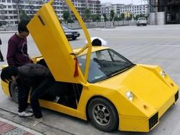 Lamborghini chinoise : 2500 € et 80 km/h en pointe
