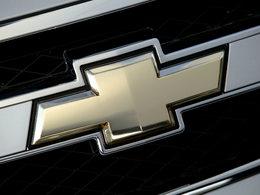 Les concessionnaires Chevrolet ne comprennent pas la décision de General Motors