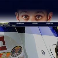 Moto GP - Rossi: Le site est là !