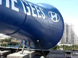 [Vidéo] Hyundai construit la plus grosse vuvuzela au monde