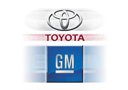 Officiel et sans contestation : Toyota devance GM en 2008