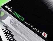 Nouveauté - Kawasaki: la ZX-10R et la ZX-6R 636 soufflent les 30 bougies du Ninja