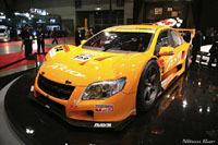 Toyota Corolla Axio GT300