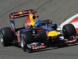 Red Bull : Des essais illégaux ?