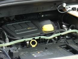 Tchat Caradisiac - Nouveau moteur Renault Energy : posez vos questions à  Jacques Prost, directeur de l'Ingénierie Mécanique