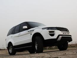 Voici le Range Rover Evoque façon indienne