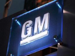 Le Canada, dernier sauveur à vendre ses actions General Motors