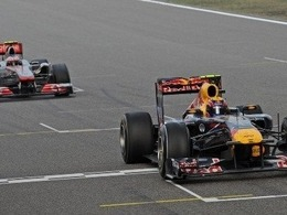 McLaren : Dépasser Red Bull au départ