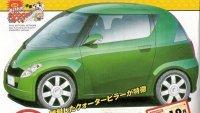 Toyota Micro : l'anti Smart !